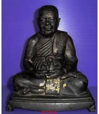 รูปหล่อบูชาหลวงพ่อเที่ยง วัดม่วงชุม จ.กาญจนบุรี รุ่นแรก ยุคเก่า หน้าตัก 5 นิ้ว ผิวหิ้ง หล่อหนา หายาก