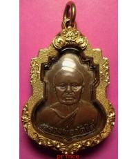 เหรียญหลวงปู่เปลี่ยน วัดใต้ จ.กาญจนบุรี ปี 2490 หนังสือสามแถว กะไหล่ทอง พร้อมเลี่ยมทองยกซุ้ม