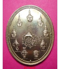 เหรียญเทวบดี(บรมครู ๙ เศียร) พระอาจารย์อิฎฐ์ วัดจุฬามณี จ.สมุทรสงคราม บล็อกกษาปณ์ ปี 2542 หายาก