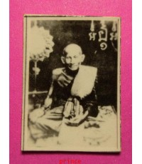 รูปถ่ายเก่าขาว - ดำ หลวงพ่อศุข ขนาดห้อยคอ หลวงพ่อเล็ก วัดสันติคีรีศรีบรมธาตุ (วัดเขาดิน)จ.กาญจนบุรี