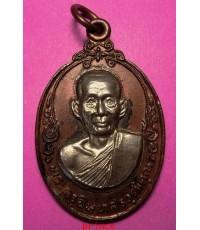 เหรียญกริ่งหน้ากากเงิน หลวงพ่อเกลี้ยง วัดเขาใหญ่ จ.กาญจนบุรี ยุคเก่า หายาก สภาพสวยมากๆ