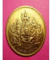 เหรียญมหาเทวบรมครู หลวงพ่ออิฎฐ์ วัดจุฬามณี จ.สมุทรสงคราม ขอบสตางค์ ปี 2541 สภาพสวยมากๆ