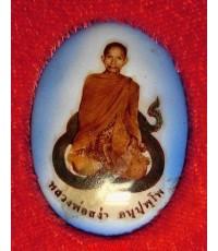 ล็อกเก็ตหลวงพ่อสง่า วัดหนองม่วง จ.ราชบุรี รุ่นแรก ยุคเก่า ปี 2539 ฝังตะกรุดเงิน จีวร และเส้นเกศา