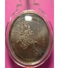 เหรียญเทวราชบุตรนาจา พระอาจารย์อิฏฐ์ วัดจุฬามณี จ.สุมทรสงคราม ปี 2537 จารมือ หายาก สภาพสวยมากๆ