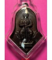 เหรียญท้าวเวสสุวรรณ พระอาจารย์อิฏฐ์ วัดจุฬามณี จ.สุมทรสงคราม ปี 2545 เนื้อทองแดง จารมือ ตอกโค้ด