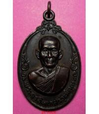 เหรียญกริ่งหน้ากาก หลวงพ่อเกลี้ยง วัดเขาใหญ่ จ.กาญจนบุรี ยุคเก่า หายาก สภาพสวยมากๆ