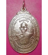 เหรียญหลวงพ่อสง่า วัดบ้านหม้อ จ.ราชบุรี รุ่นประสบการณ์ปี 2530 เนื้อเงิน หายาก ผิวเดิมๆ มีรอยจารคมชัด