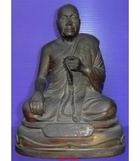รูปหล่อบูชาพระราชอุดมมงคล ( หลวงพ่ออุตตมะ ) วัดวังก์วิเวการาม จ.กาญจนบุรี รุ่นฉลองอายุ 90 ปี ยุคเก่า