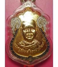 เหรียญหลวงพ่อเที่ยง วัดม่วงชุม จ.กาญจนบุรี รุ่นเสือเผ่น ปี2519 กะไหล่ทองลงยา หายาก สภาพสวยมากๆ