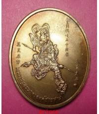 เหรียญเทวราชบุตรนาจา พระอาจารย์อิฏฐ์ วัดจุฬามณี จ.สุมทรสงคราม ปี 2537 ยุคเก่า หายาก สภาพสวยมากๆ