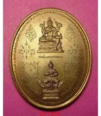 เหรียญพระเหนือพรหม ท้าวเวสสุวรรณทั้งสามปาง พระอาจารย์อิฏฐ์ วัดจุฬามณี จ.สุมทรสงคราม ปี 2536 เนื้อทอง