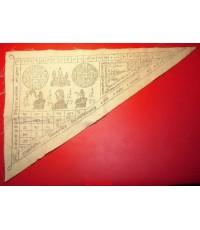 ผ้ายันต์ธงชัยหลวงพ่อเล็ก วัดสันติคีรีศรีบรมธาตุ (วัดเขาดิน) จ.กาญจนบุรี ยุคเก่า ปี 18 สภาพสวยมากๆ