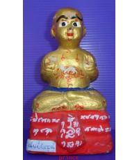 กุมารทองบูชา รุ่นพัดยศ (หัวโล้น) หลวงพ่อแย้ม วัดสามง่าม จ.นครปฐม ขนาดฐานกว้าง 3.5 นิ้ว ยุคเก่า หายาก