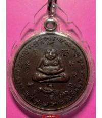 เหรียญโภคทรัพย์ พิมพ์สังกัจจายน์ทรงนก หลวงปู่หลิว วัดไร่แตงทอง จ.นครปฐม ปี 2534 ตอกโค้ด ยุคเก่า