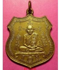 เหรียญหลวงพ่อทวน วัดหนองพังตรุ จ.กาญจนบุรี รุ่นยอดนิยม หลังหนุมานเชิญธง ตอกโค้ด พ. สภาพสวยมากๆ