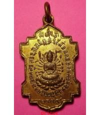 เหรียญเจ้าแม่กวนอิมพันมือ หลวงพ่อบ๋าวเอิง วัดสมณานัมบริหาร (วัดญวนสะพานขาว)  ปี 2499