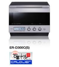 Microwave 33 Lt. TOSHIBA Model ER-D300C(S)