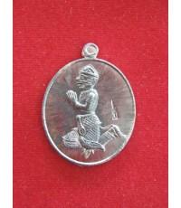 เหรียญหนุมาน เนื้อตะกั่ว หลวงพ่อชำนาญ วัดบางกุฎีทอง