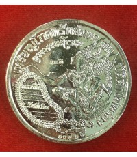 เหรียญโภคทรัพย์ ทอง ๗ เล่มเกวียน หลวงปู่มหาสมบัติ วัดเขามะกอก เนื้อกะไหล่เงิน