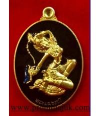 เหรียญพระแม่ธรณีชนะมารเนื้อโลหะลงยาดำ พระอธิการพิสิษฐ์ วัดกลางบางปะกง