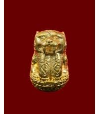 พญาเสือ มหาบารมี อุดกริ่ง เนื้อทองทิพย์ หลวงพ่อโปร่ง วัดถ้ำพรุตะเคียน  อำเภอท่าแซะ จังหวัดชุมพร
