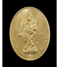 เหรียญพระพิฆเนศ รุ่น แสวงบุญจาริกธรรม อาจารย์รุ่งปัญญา ตั้งธนาปัญญา เนื้อสัมฤทธิ์