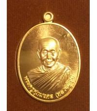 เหรียญรูปไข่ครึ่งองค์ห่มคลุม รุ่น ๘ รอบศุภมงคล เนื้อสัตตะ หลังยันต์
