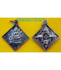 เหรียญพรหมเศรษฐี รุ่นแรก เนื้อทองแดงรมดำ