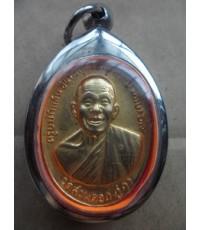 เหรียญรับเสด็จปี 19 กะไหล่ทอง