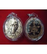 เหรียญหลวงพ่อสวัสดิ์เนื้อทองแดงเลี่ยมกรอบอะครีลิคสร้าง 5999