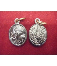เหรียญเม็ดแตงดวงดี ล.พ.ขันติ วัดหลวงบดินทร์ เนื้อนวะ สร้าง 505 เหรียญ