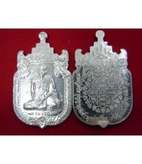 เหรียญ ๙ ยอดรุ่นแรก ญาท่านเขียน สำนักสงฆ์ป่าช้าหนองขี้นก เนื้อเงิน