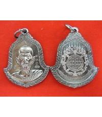 เหรียญซุ้มระฆังสตางค์มีเนื้อทองแดงเถื่อนรมดำ หลวงปู่สมชาย วัดคงคา