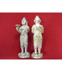 กุมารจักรกริช กุมารเทพ ยอดฤทธิ์ เนื้อทองฝาบาตรผสมสตางค์ทอง หลวงพ่อสวาท วัดบางผึ่ง