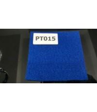 พรมอัดเรียบ สีน้ำเงินสด รุ่น PT015 หนา 4 มิล กว้าง 1.5 เมตร