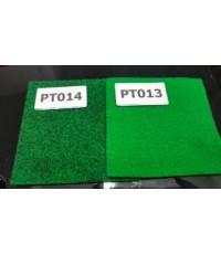 พรมอัดเรียบ สีเขียวเข้ม(เขียวปนดำ) รุ่น PT014 หนา 4 มิล กว้าง 1.5 เมตร