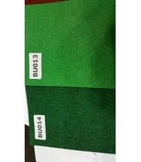 พรมเขียว ราคาถูก เมตรละ156 บาท  รุ่น BU013 สีเขียวสด หน้ากว้าง 2 เมตร (สีพื้น)