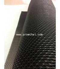 แผ่นยางกันลื่น สีดำ หนา 4 มิล กว้าง90 cm.แบ่งขายราคา 299 บาท / เมตร