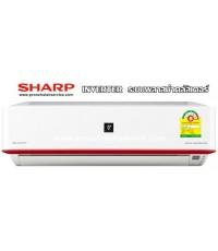 แอร์ชาร์ป SHARP inverter PRX25 Plasmacluster