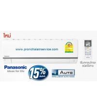 แอร์ พานาโซนิค Panasonic PN18SKT