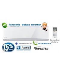 แอร์ พานาโซนิค Panasonic  Deluxe INVERTER  KU-18TKT
