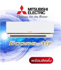 แอร์ มิตซูบิชิ MS-GN09VF Mitsubishi EcoNo Air