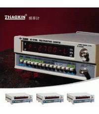 เครื่องวัดความถี่วิทยุ Multifunction Freq Counter รุ่น HC-F2700L