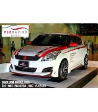 ชุดแต่ง Suzuki Swift 2014-2015 ทรง Drive68