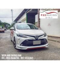 ชุดแต่ง สเกิร์ต Toyota Vios 2017-2018 ทรง Ps Sport