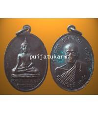 เหรียญหลวงพ่อภูมี สาคโร วัดหลุมข้าว จ.ลพบุรี รุ่น พระประธาน
