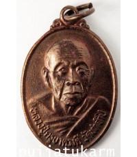 เหรียญหลวงปู่ครูบาดวงดี วัดท่าจำปี ออกวัดใหม่หนองหอย จ.ลำพูน ปี 35