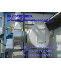 DRY SCRUBBER