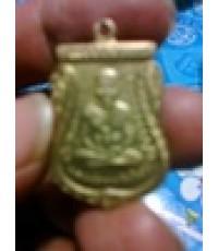 เหรียญเลื่อนสมณศักดิ์ปี 08