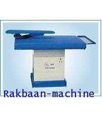 โต๊ะรีดผ้าอุตสาหกรรม รุ่น DL-1218
